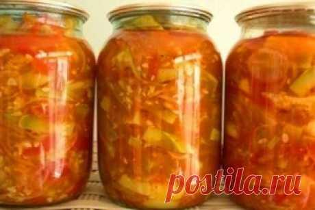 Салат из кабачков и перца на зиму - Закрутки на зиму
