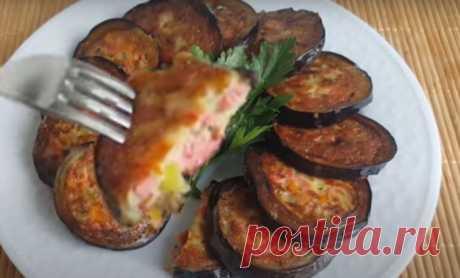 Закусочные баклажаны - Лучший сайт кулинарии