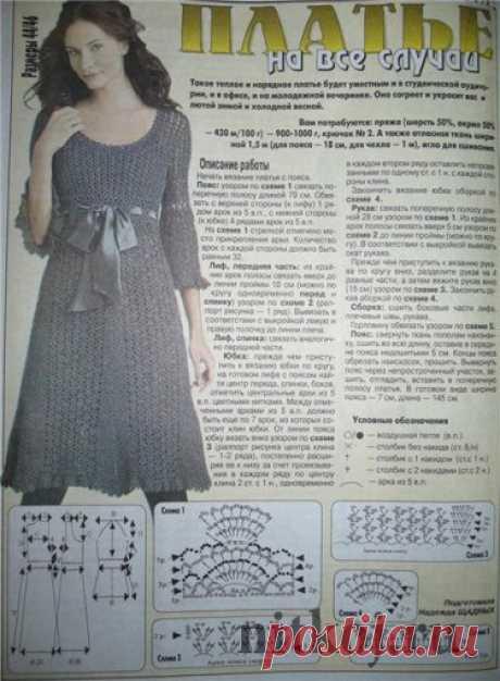 Вязаные вечерние платья » Ниткой - вязаные вещи для вашего дома, вязание крючком, вязание спицами, схемы вязания