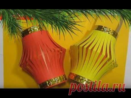 Красивые елочные игрушки из бумаги фонарики /новогодние подарки-поделки своими руками/декор