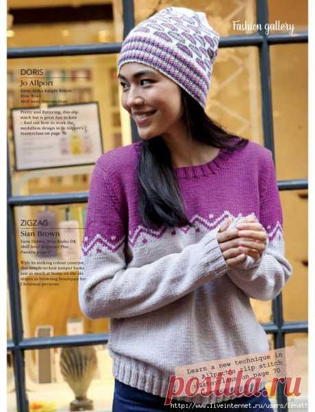 Спицы.Двухцветный свитер с жаккардовой отделкой