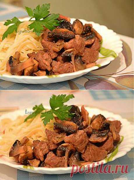 Гуляш из говядины с грибами по-французски. | Готовим вместе