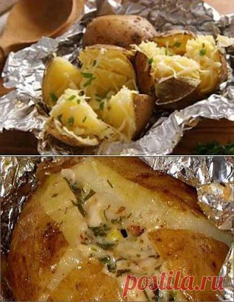 Все на пикник! Запекаем картошечку |