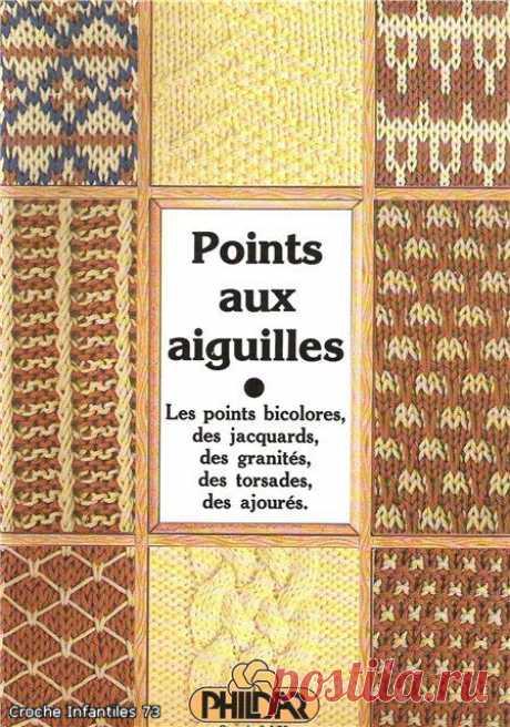 Points aux aiquilles vol.2
