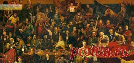 Famous People Painting - Discussing the Divine Comedy with Dante: Интерактивная картина с 103 историческими персонажами, клик на лицо выводит на информацию в википедии; много российских личностей! Авторы - китайские художники Dai Dudu, Li Tiezi, Zhang An