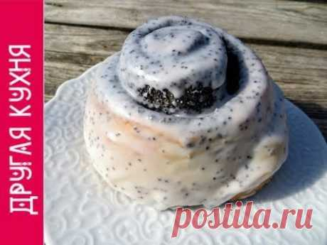 Еле уломал пекаря поделится рецептом / Вкуснейшие булочки с маком