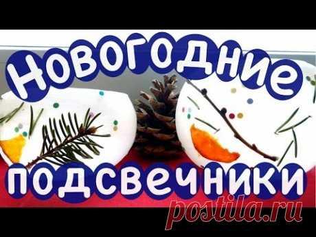 Como hacer los candeleros por las manos: 12 poshagovyh de las clases maestras con la foto y las instrucciones