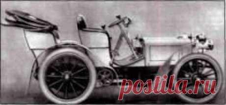 Сегодня 31 марта в 1902 году Заключен контракт на право сборки в России автомобилей марки «Даймлер»