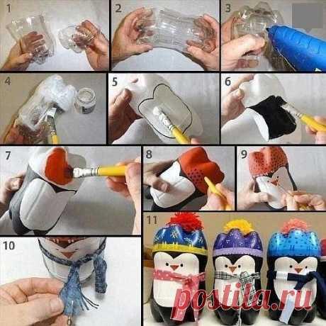 Милые пингвинчики из пластиковой бутылки — Сияние Жизни