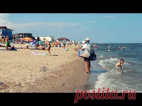Каролино-Бугаз 2019 | Пляж на станции Дружба | Лучший пляж под Одессой - YouTube