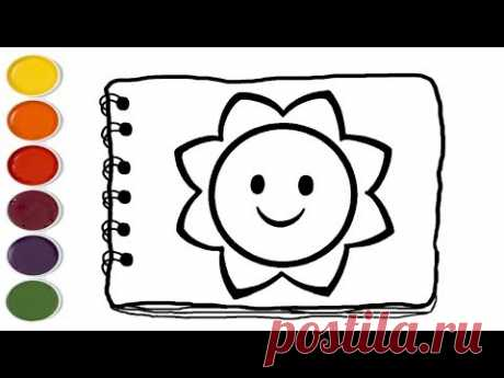 💎 Coloring a happy Sun Coloring page with Paint | Coloring Pages For Kids | Kids drawing easy - YouTube