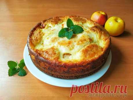 Потрясающий яблочный пирог, который просто тает во рту! Яблочный пирог, с рецептом которого я хочу вас сегодня познакомить, получается настолько нежным, что просто тает во рту и создается впечатление, что в пирог добавили крем. Приготовить такой пирог може...