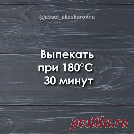 Бомбическая рыбка без жарки ( рецепт )