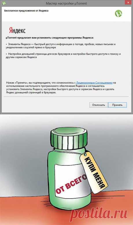 5 смертных грехов пользователя Windows | Review-Software.ru