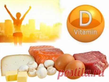 Избыток витамина D может вызвать аритмию При бесконтрольном применении витамина D для профилактики остеопороза увеличивается риск появления серьезных нарушений в работе сердца, особенно часто это наблюдается у лиц старшей возрастной группы.    Ученые из медицинского центра «Интермаунтин» провели исследование влияния повышенной концентрации витамина