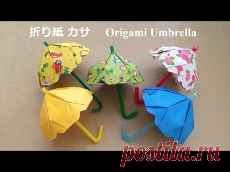 折り紙 カサ 立体 簡単な折り方 (niceno1)Origami Umbrella 3D
