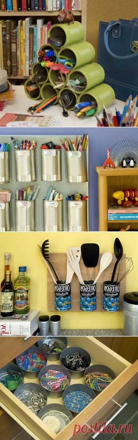 Органайзери для дрібниць з консервних банок | Ідеї декору