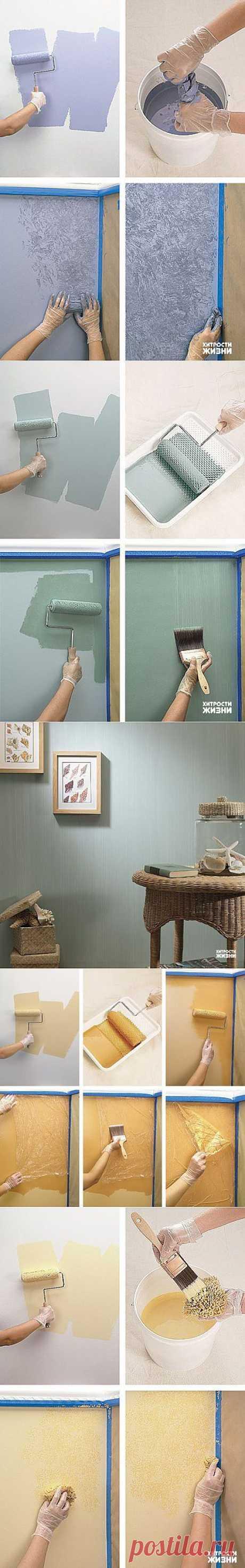 Интересные идеи при покраске стен | УЮТНЫЙ ДОМ | советы