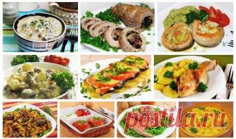 Дневник Любимой Лилу: 10 лучших вторых блюд