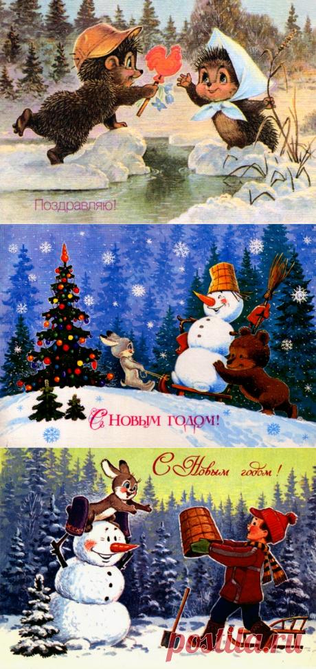 Добрые новогодние открытки Владимира Зарубина