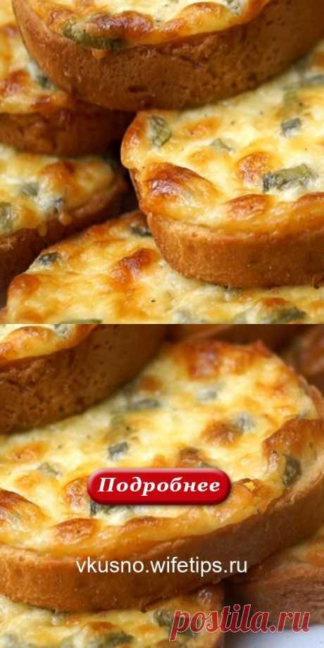 Сырные гренки «Пятиминутки»: пальчики оближешь - vkusno