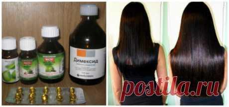 Маска для волос — БОМБА! Проверь — убедишься!