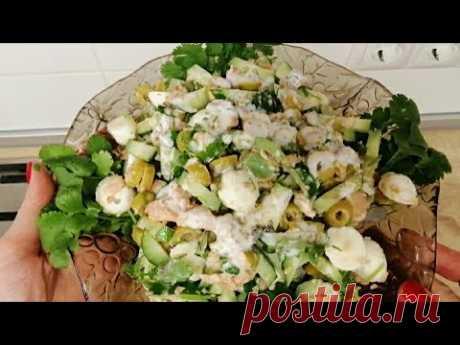 Низкоуглеводный салат почти без углеводов для диабетиков. Сахар в норме!