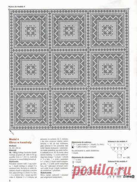 филейное вязание схема скатерти