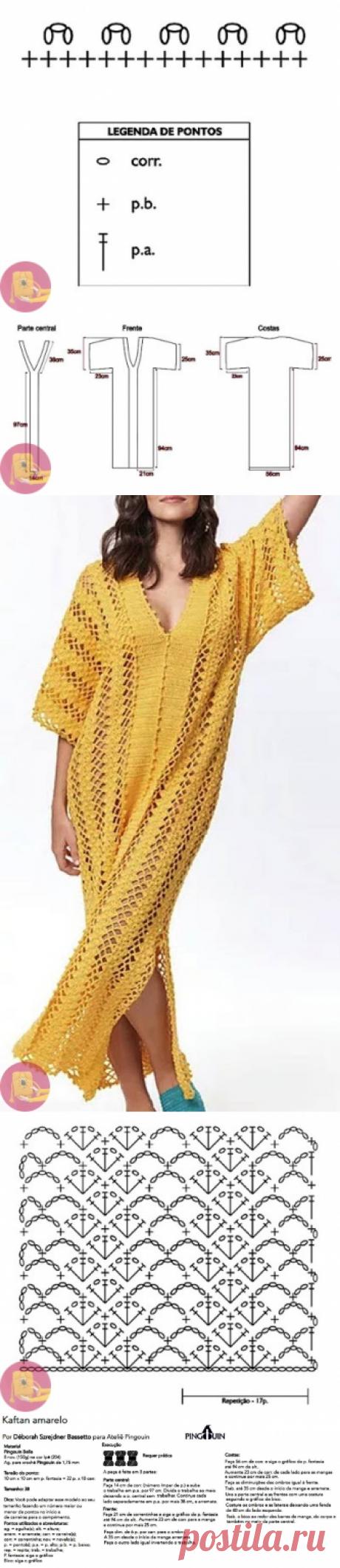 Очень красивое платье-туника крючком — Сделай сам, идеи для творчества - DIY Ideas