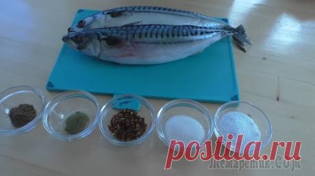 Рецепт моего школьного товарища / Такая скумбрия вкуснее красной рыбы
