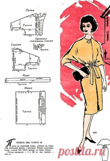 Актуальное ретро - платье c цельнокроеными рукавами 3/4 и присборенной юбкой, выкройка на размер 48 (рос.). #простыевыкройки #простыевещи #шитье #платье #ретро #выкройка
