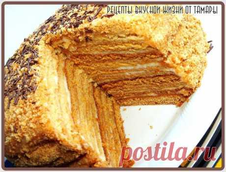 Торт «Рыжик» - не сомневайтесь - будет вкусно! .