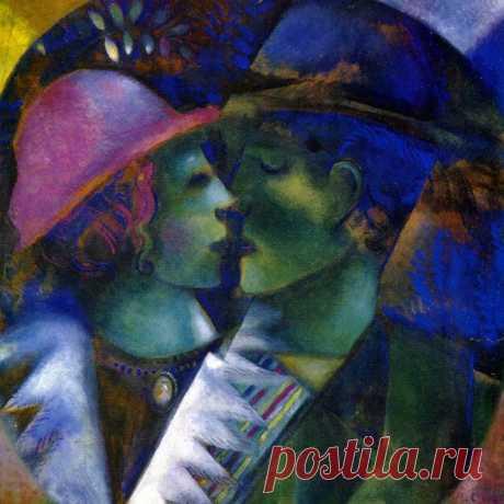 Марк Шагал (Зеленые любовники) Из-под его кисти рождаются самые искренние и восхитительные творения, полные личных переживаний и сокровенных чувств. Таким художником был Марк Шагал.