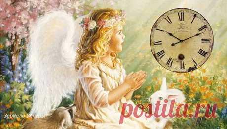 """Часы ангела на октябрь 2020 год. - Познавательный сайт ,,1000 мелочей"""" - медиаплатформа МирТесен"""