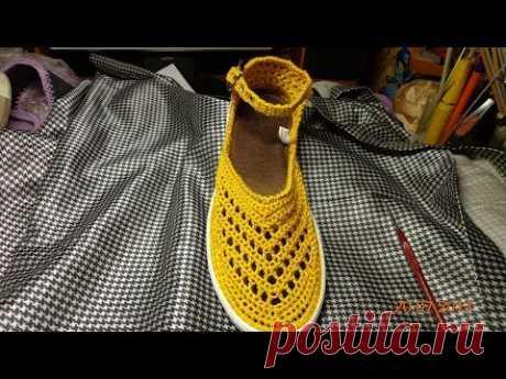 Las zapatillas остроносые1
