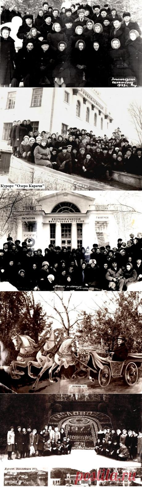 Отдых советских тружеников на курортах в 1955 - 1977 годах / Назад в СССР / Back in USSR