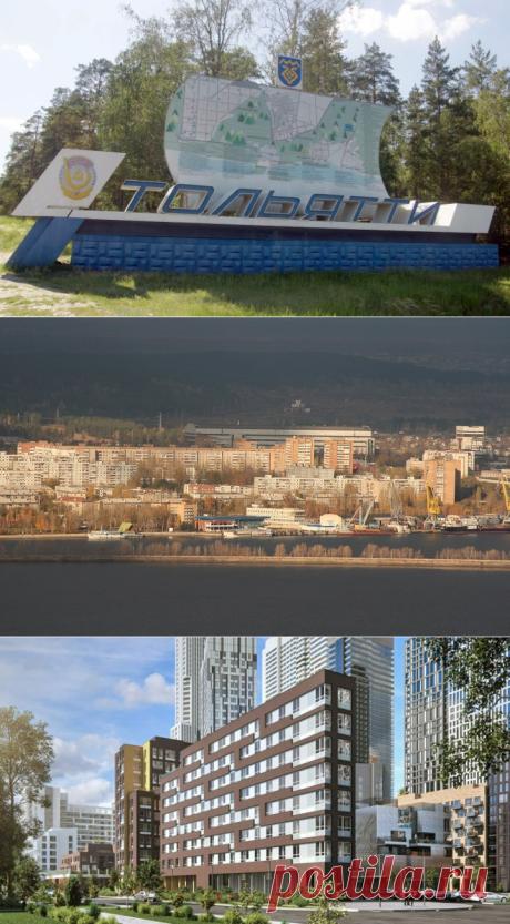 Как выглядит самый непопулярный город России - Дом Mail.ru