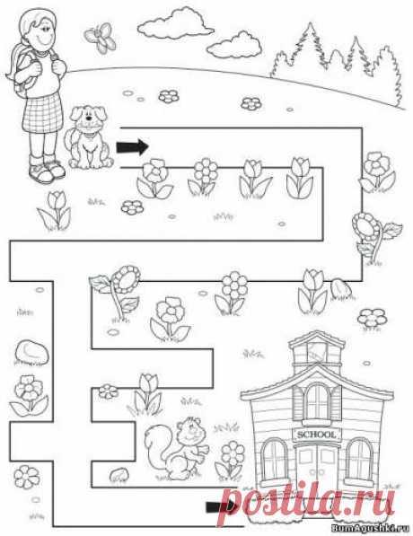 Дорога к школе - Лабиринты - Дошкольное развитие ребенка - БумАгушки - детские раскраски и многое другое