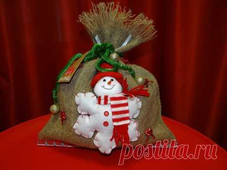 Пусть Дед Мороз в наступающий Новый год, принесет Вам мешок подарков!