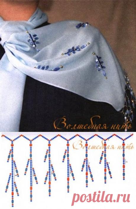 Украшаем шарф | Волшебная нить
