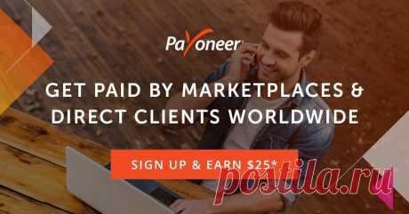 Payoneer Refer a Friend Program - PAYONEER