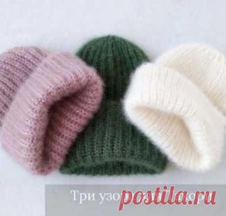 Три узора для шапочки Такори спицами,  Вязание для детей Автор описания @spitsa_mi Шапочка Такори имеет свои особенности: длина шапки не может быть менее 47-50 см (т.к. отворот в два оборота); шапка