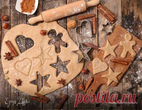 Имбирное печенье: пошаговый рецепт от Юлии Высоцкой