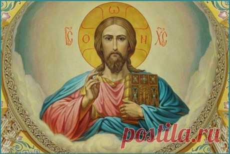 Короткая молитва Иисусу Христу перед выходом из дома. Сильная молитва на каждый день. | Молитвы на каждый день | Яндекс Дзен