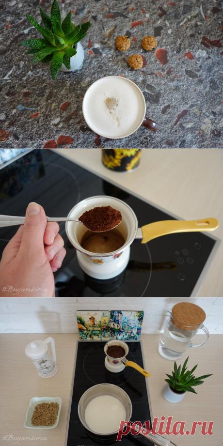 Как повторить рецепт кофе из любимой кофейни. Готовим раф с халвой