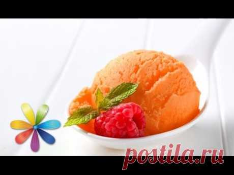 Необыкновенно вкусное мороженое из моркови! - Все буде добре - Выпуск 626 - 30.06.15 Любимое лакомство лета – мороженое, продается в магазинах с огромным количеством красителей, которые вредны для взрослых и уж тем более для детей. Чтобы вы б...