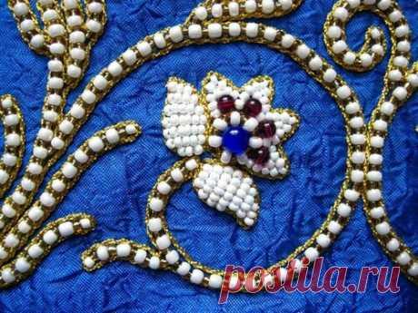 Вышивка жемчугом --  эксклюзивная техника Нарядные и торжественные одежды на Руси всегда были распространёнными, ткани украшались различными узорами, которые были ткаными вместе с тканью, но