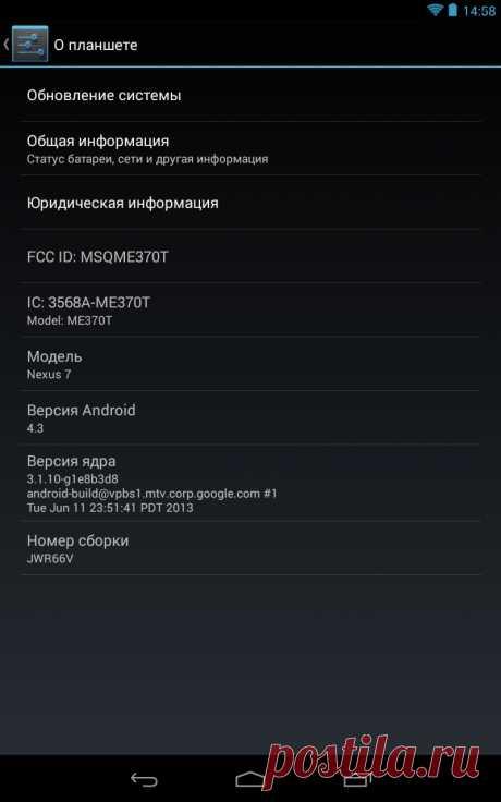 Инструкция для Fly FS501 Nimbus 3 на русском - скачать бесплатно