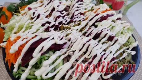 Французский салат «Радуга»: красивый, вкусный, легкий