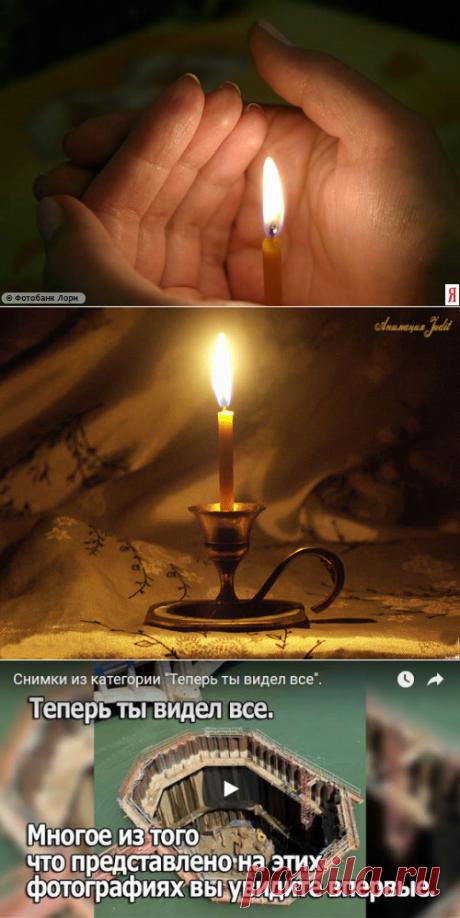 Эта молитва читается только раз в году!)) Сила молитвы - неизмерима!